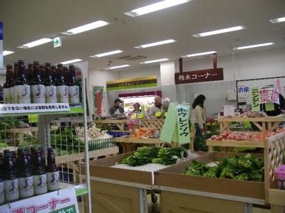 新鮮野菜がたくさん! JA東京あおば - 地元と野菜はJA東京あおばでお ...