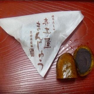黒糖揚げまんじゅう!御菓司満月の寺子屋まんじゅう-練馬 満月