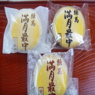 和菓子の代表!最中。当店の最中は3種の餡子が味わえます-練馬 満月