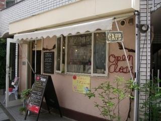 練馬駅近くの「ユメゴコチ」でカフェタイムを満喫-練馬のおすすめニュース編集室