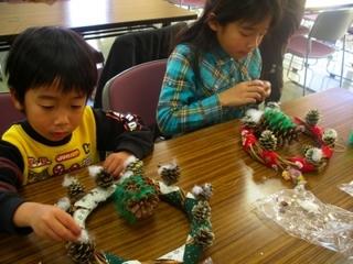ねりま遊遊スクールで、親子で楽しい体験を!-練馬のおすすめニュース編集室