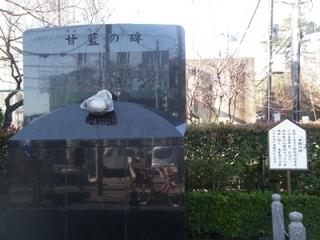 知ってた? 練馬産で有名なキャベツの碑-練馬のおすすめニュース編集室