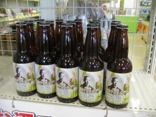 練馬発!味わい深いビール麦が魅力の練馬金子ゴールデンビール-練馬のおすすめニュース編集室