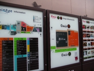 再開発が進む石神井公園駅前-練馬のおすすめニュース編集室