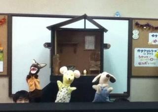 子供たちに防災知識を伝える「心のあかりを灯す会」-練馬のおすすめニュース編集室