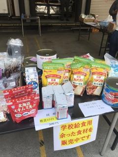 学校給食食材を店頭販売中-練馬のおすすめニュース編集室